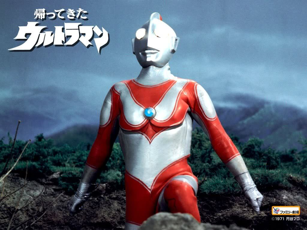 Ultraman Taro Monsters A nearby alien   Ultraman