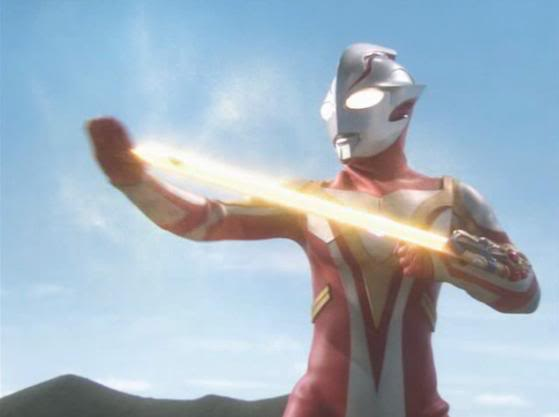 Ultraman Mebius Brave Mode