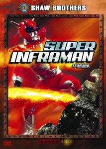 Super Inframan DVD Cover