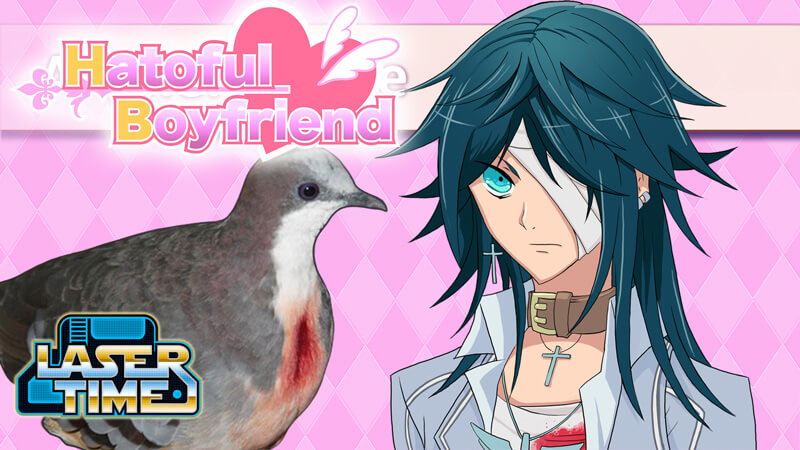 hatoful-boyfriend-laser-time-lets-play