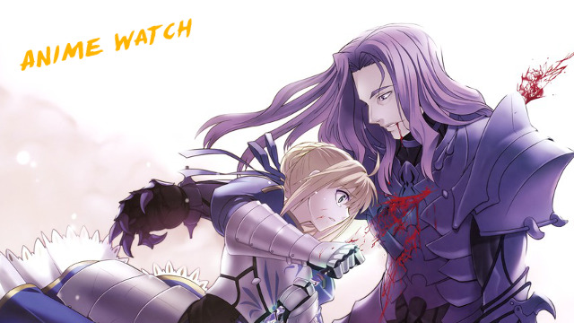 anime, Anime Watch, Fate/, Fate/stay night, Fate/stay night Unlimited Blade Works, Holy Grail