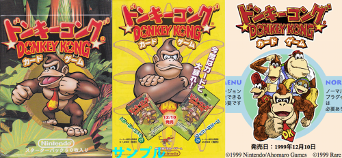 donkey kong, DK, tv show, canada, nintendo, donkey kong country, laser time