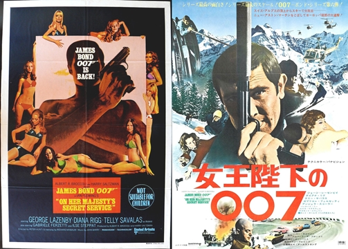 007, spectre, james bond, best of, worst of, movies, films, quantom of solace, die another day, the man with the golden gun, on her majesty's secret service, the world is not enough, moonraker, diamonds are forever