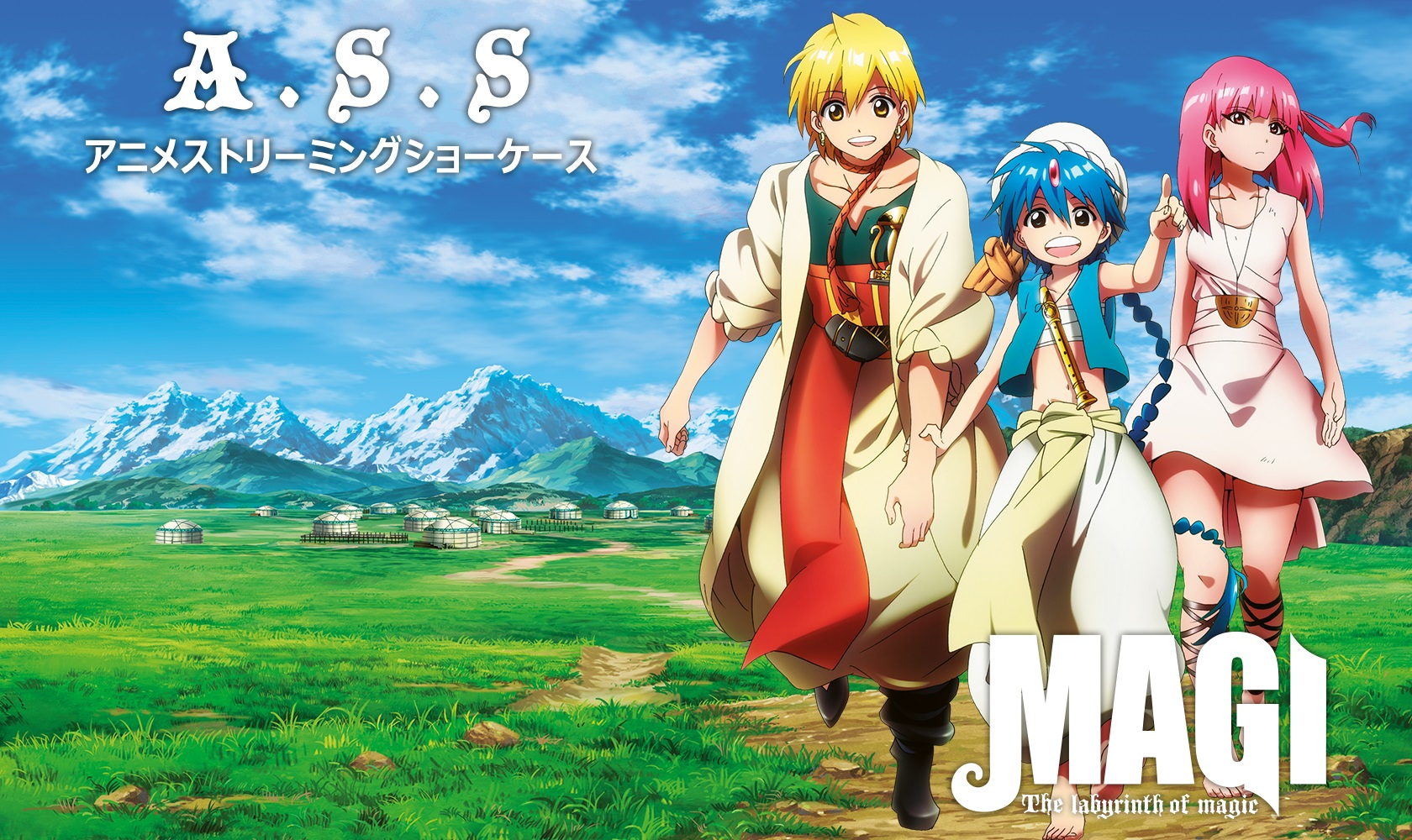 Magi, Magi: The Labyrinth of Magic, Shinobu Ohtaka, A-1 Pictures, anime, manga, YOutbe, anime streaming showcase, A.S.S., ASS,