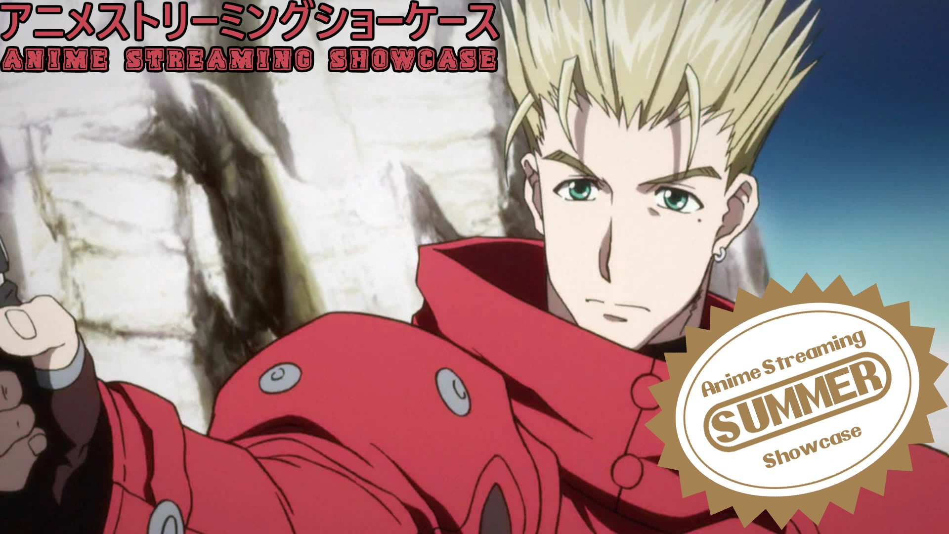Trigun, Anime Streaming Showcase, A.S.S. ASS, anime, manga, Yasuhiro Nightow, youtube, video,,