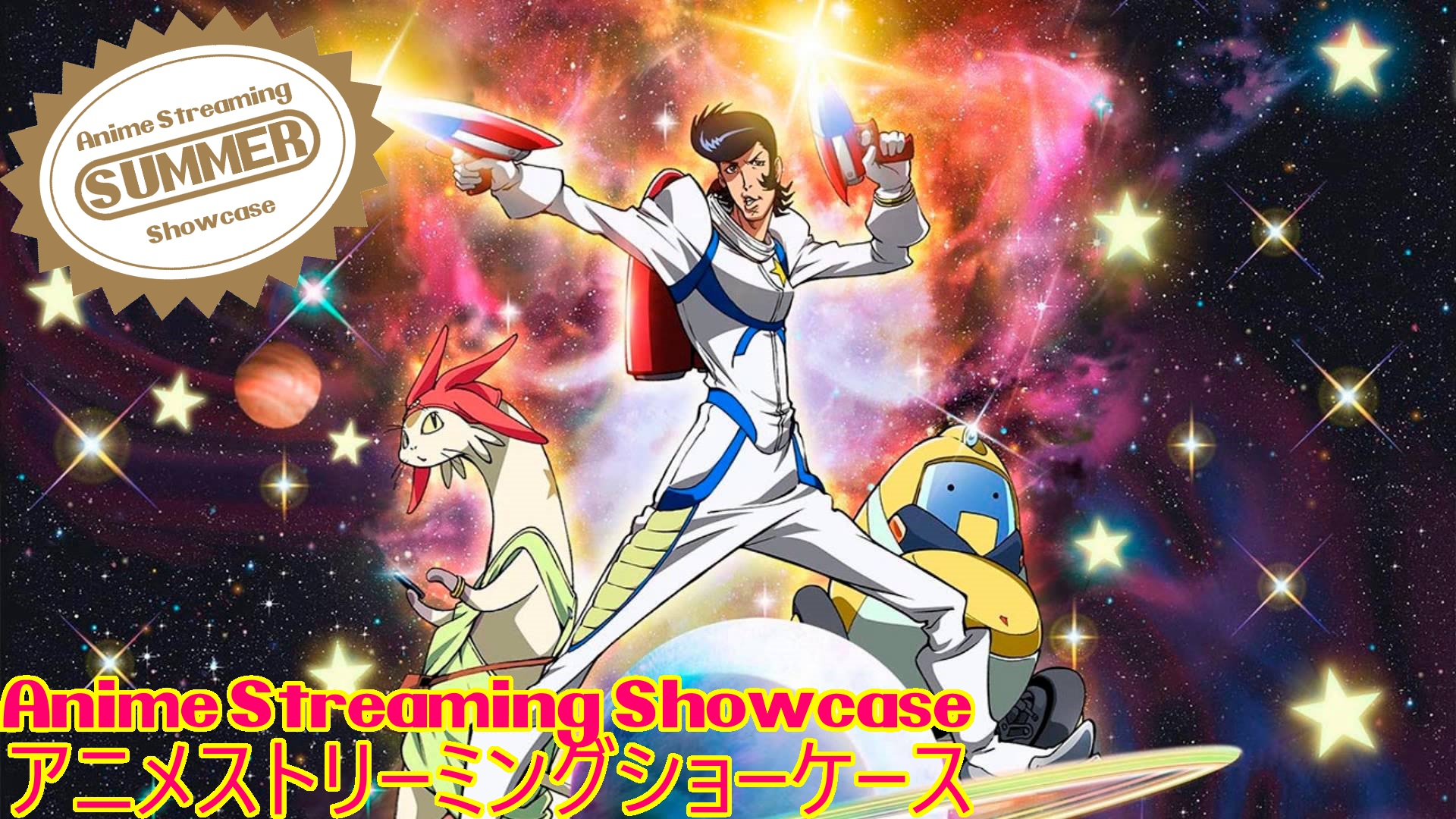Space Dandy, Anime Streaming Showcase, Anime, Manga, Youtube, video,Shinichiro Watanabe, Toonami, Funimation,