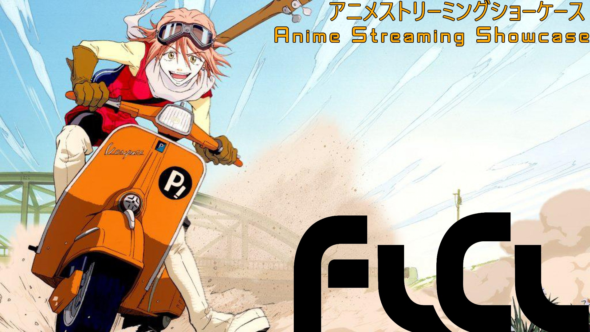 FLCL, FLCL2, FLCL3, anime,anime streaming showcase, A.S.S., youtube, funimation, hulu, netflix, gainax,trigger,