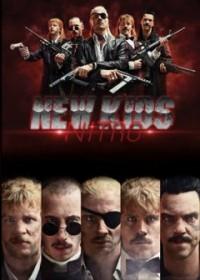 New Kids Nitro Movie Poster Alt Version